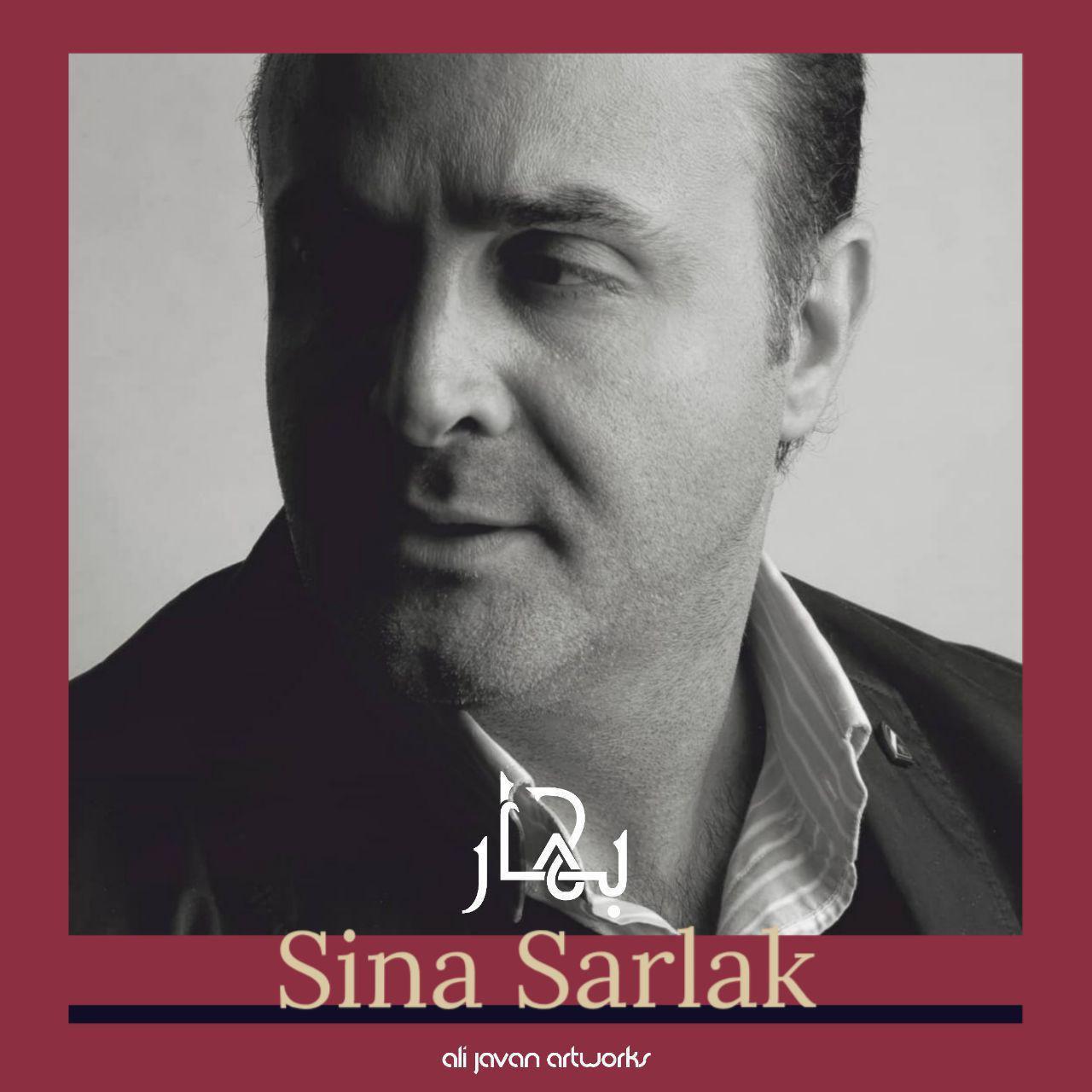 Sina Sarlak – Bahar