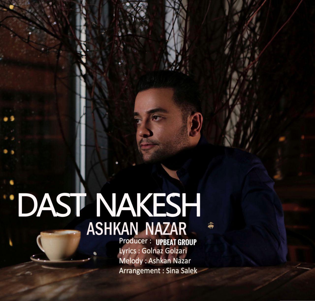 Ashkan Nazar – Dast Nakesh