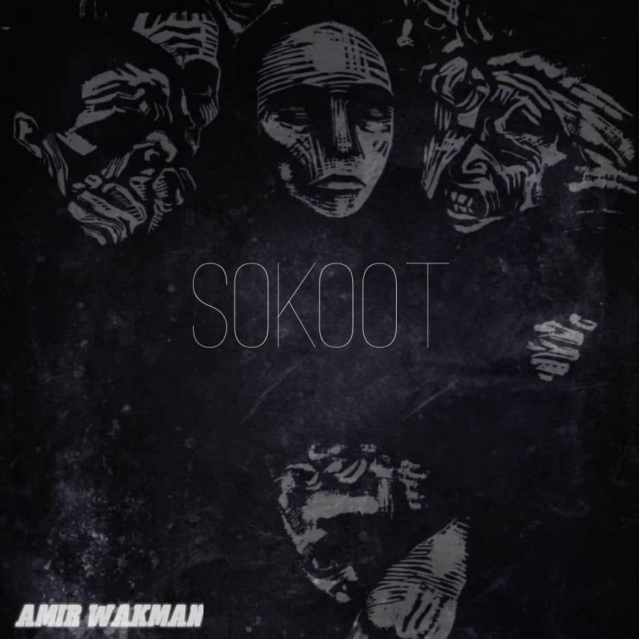 Amir Wakman – Sokoot