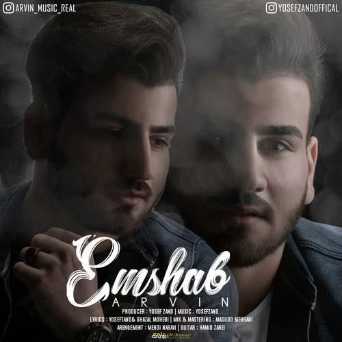Arvin – Emshab