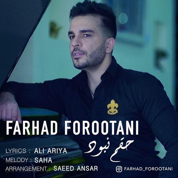 Farhad Forootani – Hagham Nabod