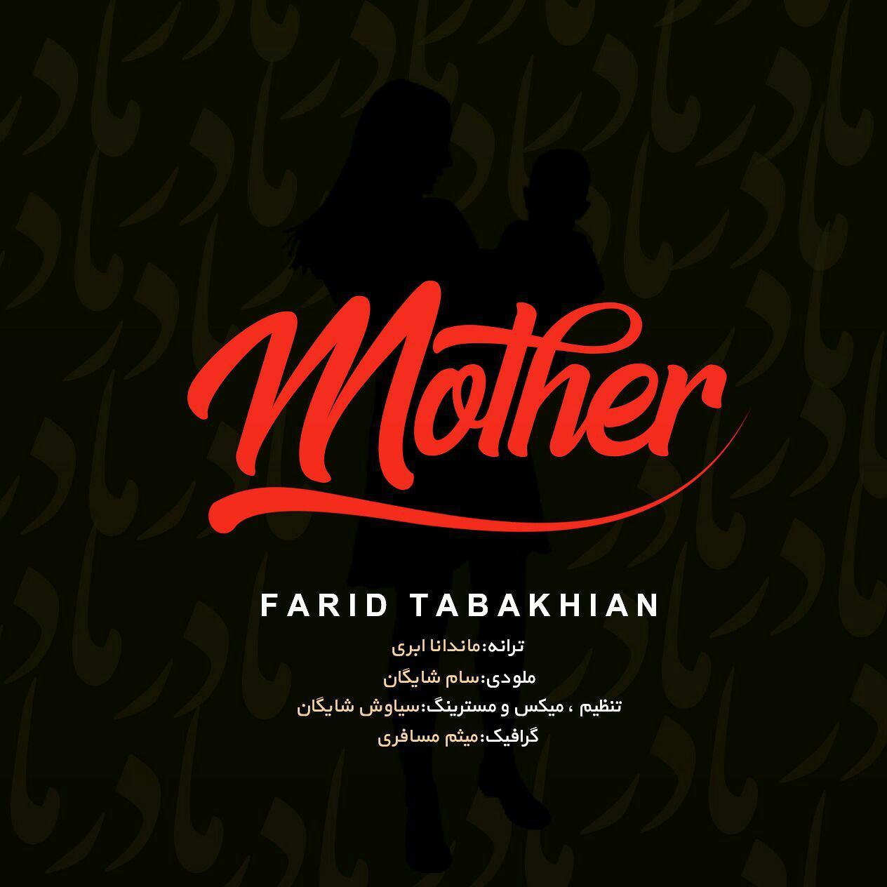 Farid Tabakhian – Madar