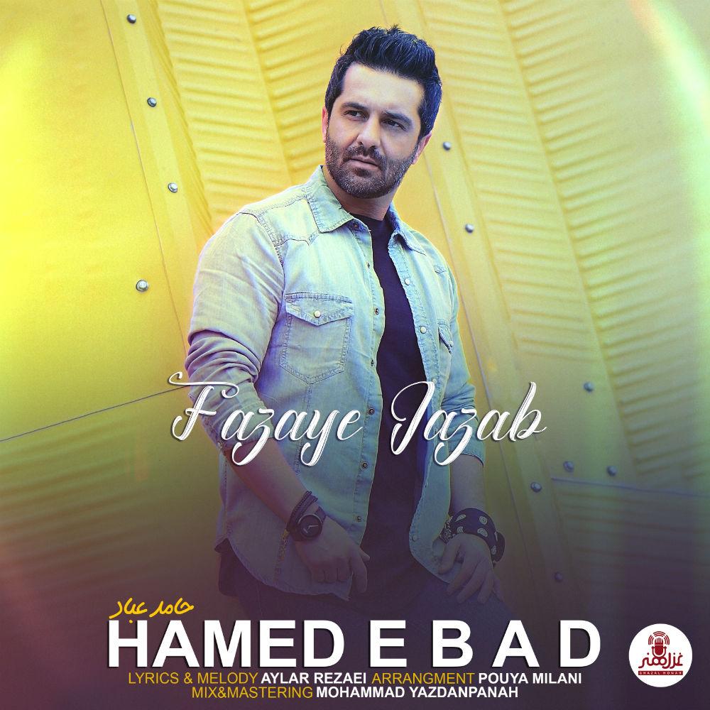 Hamed Ebad – Fazaye Jazab