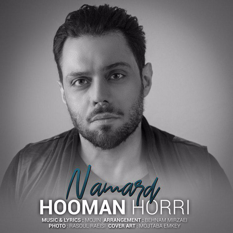 Hooman Horri – Namard