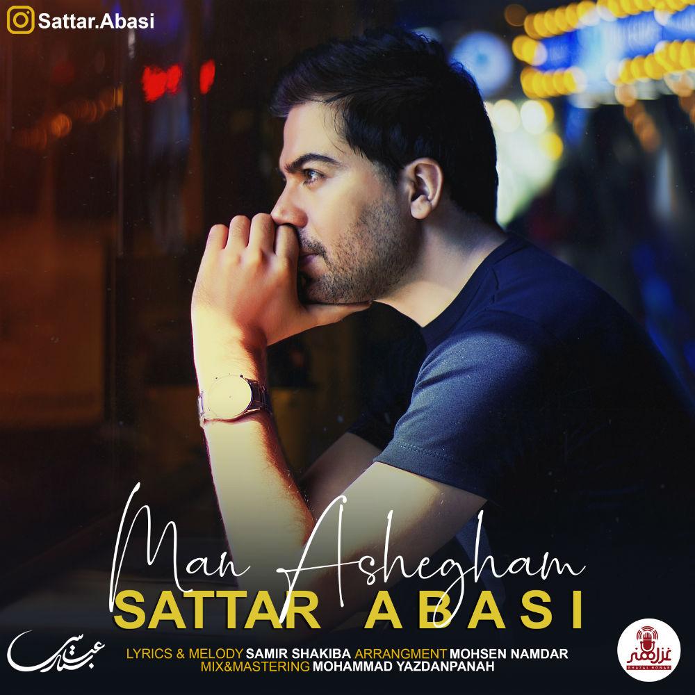 Sattar Abasi – Man Ashegham