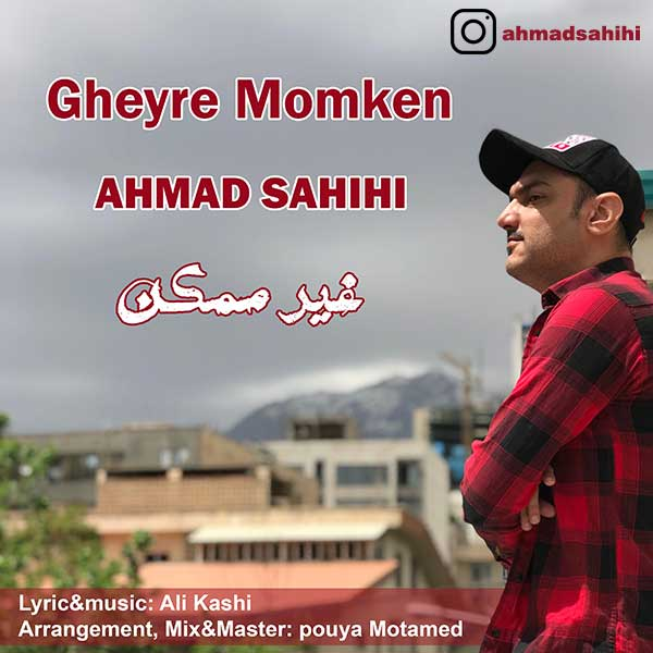Ahmad Sahihi – Gheyre Momken