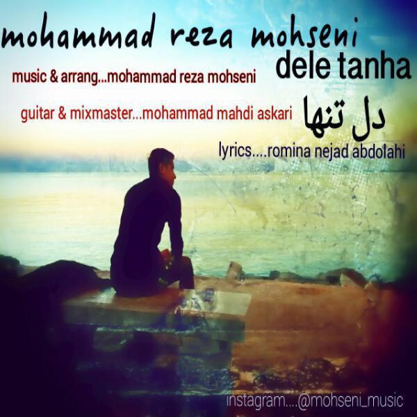 Mohammad Reza Mohseni – Dele Tanha