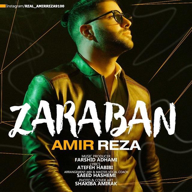 AmirReza – Zaraban
