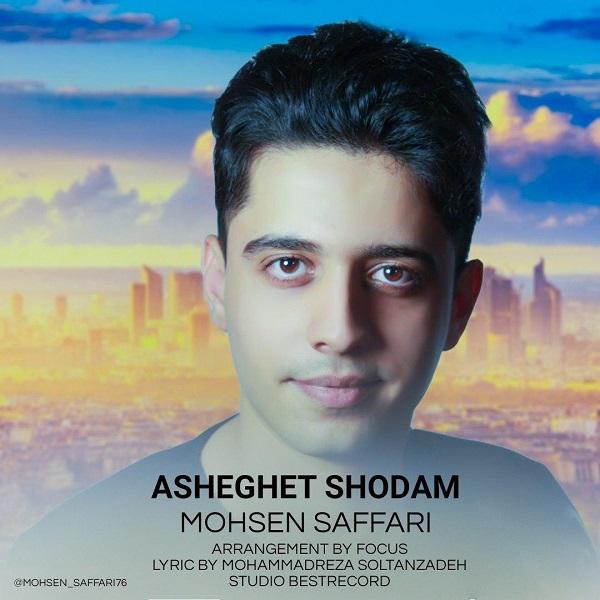 Mohsen Saffari – Asheghet Shodam