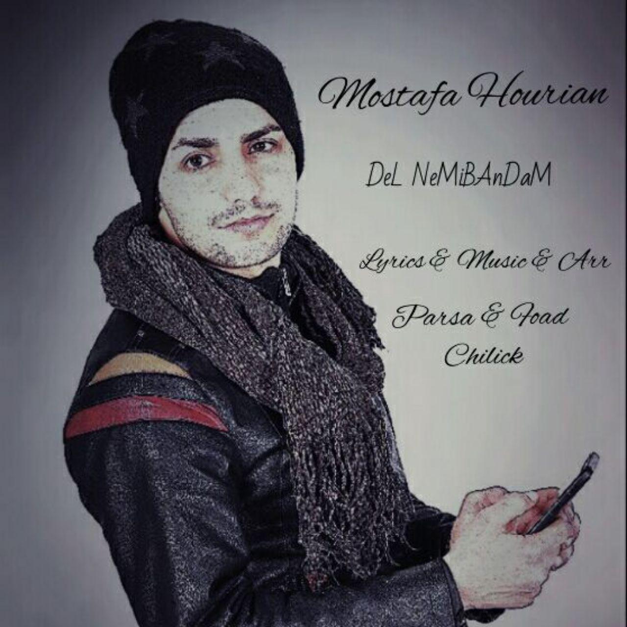 Mostafa Hourian – Del Nemibandam
