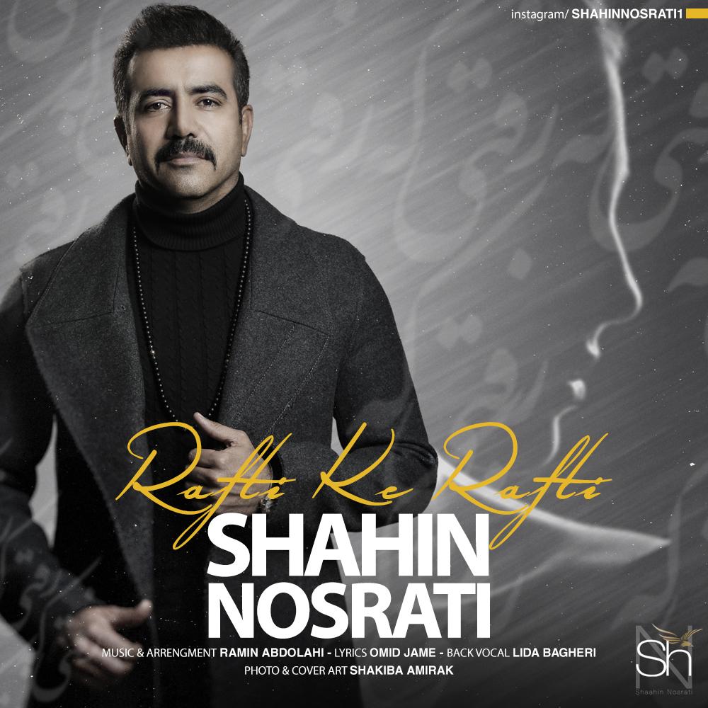 Shahin Nosrati – Rafti ke Rafti