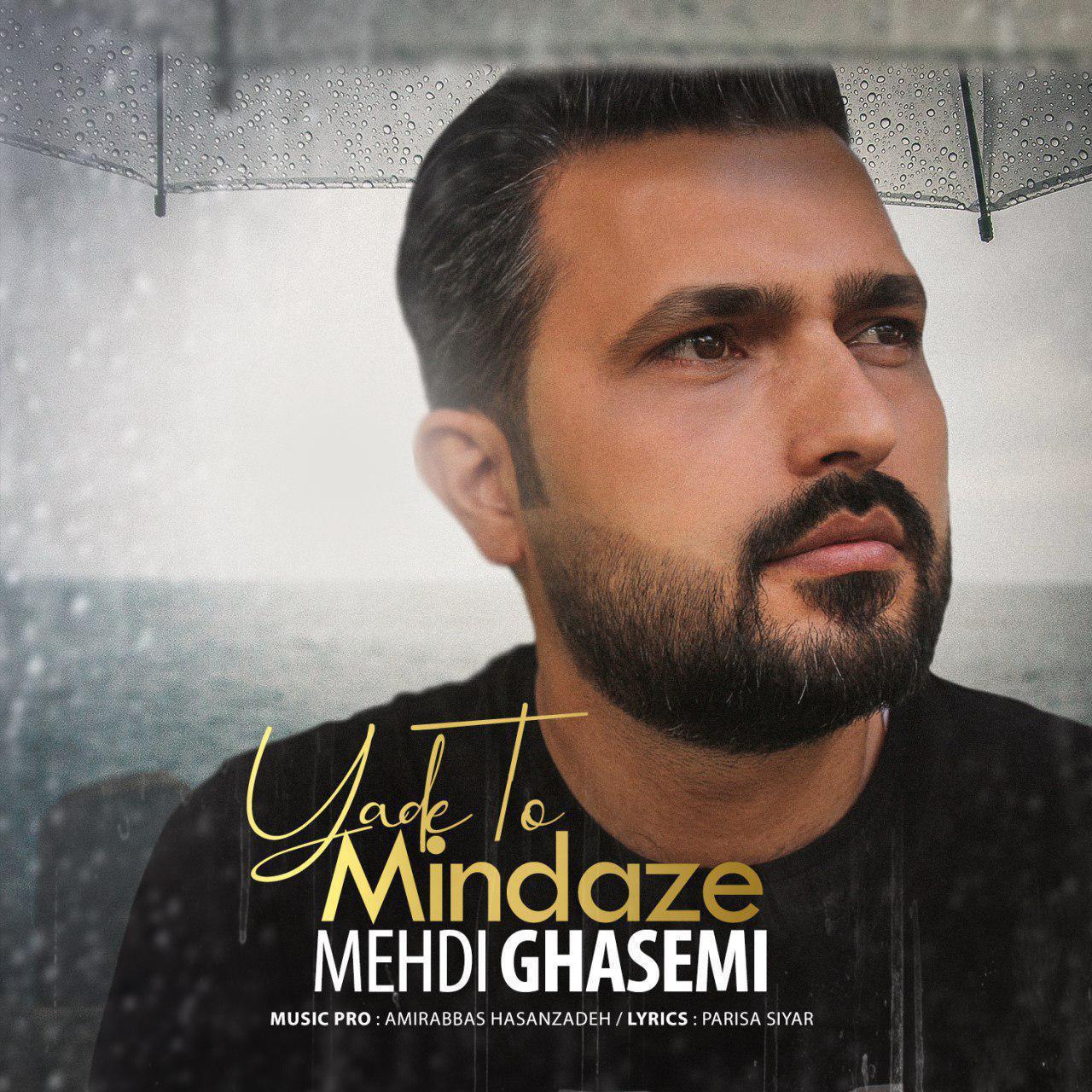 Mehdi Ghasemi – Yade To Minda