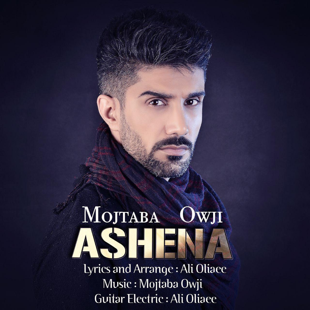 Mojtaba Owji – Ashena