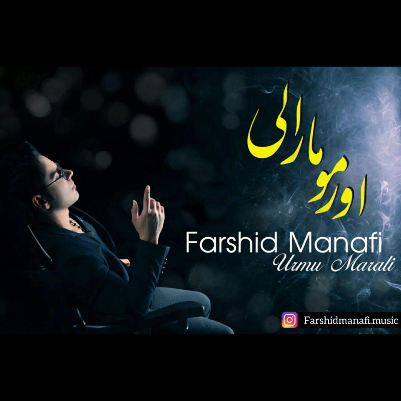 Farshid Manafi – Urmu Marali