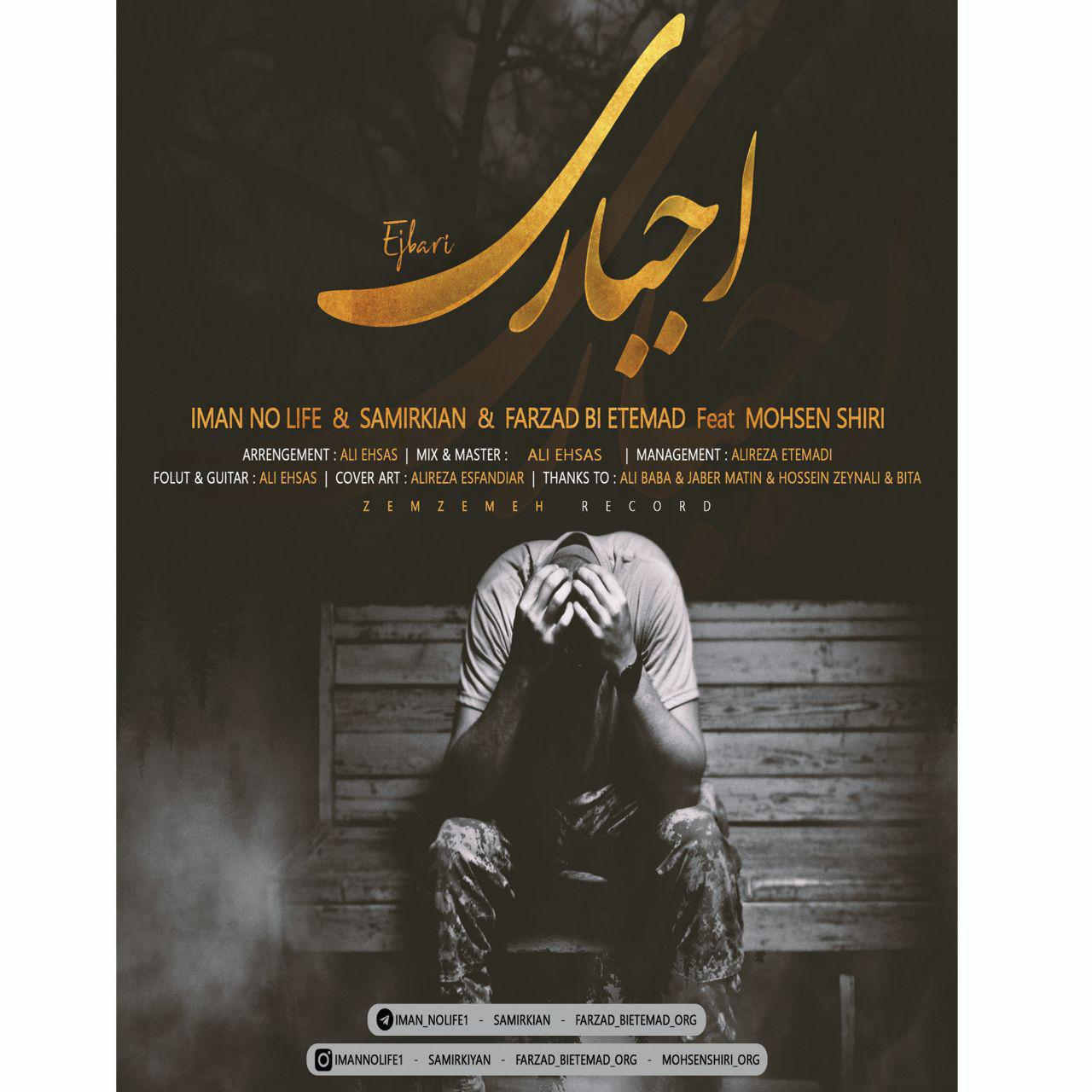 Iman Nolife – Ejbari (Ft Samir Kian And Farzad Bi Etemad And Mohsen Shiri)