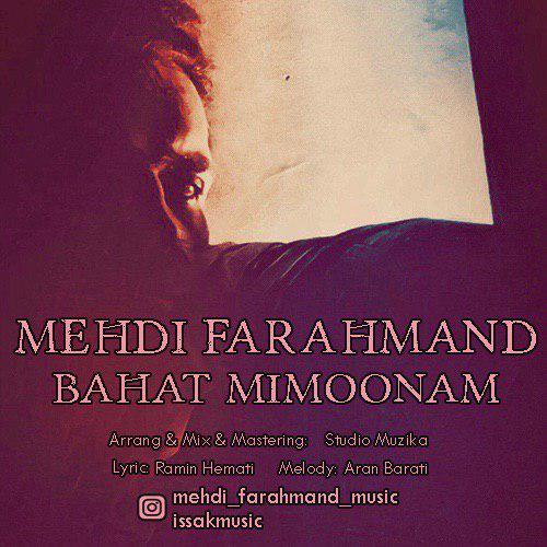 Mehdi Farahmand – Bahat Mimoonam