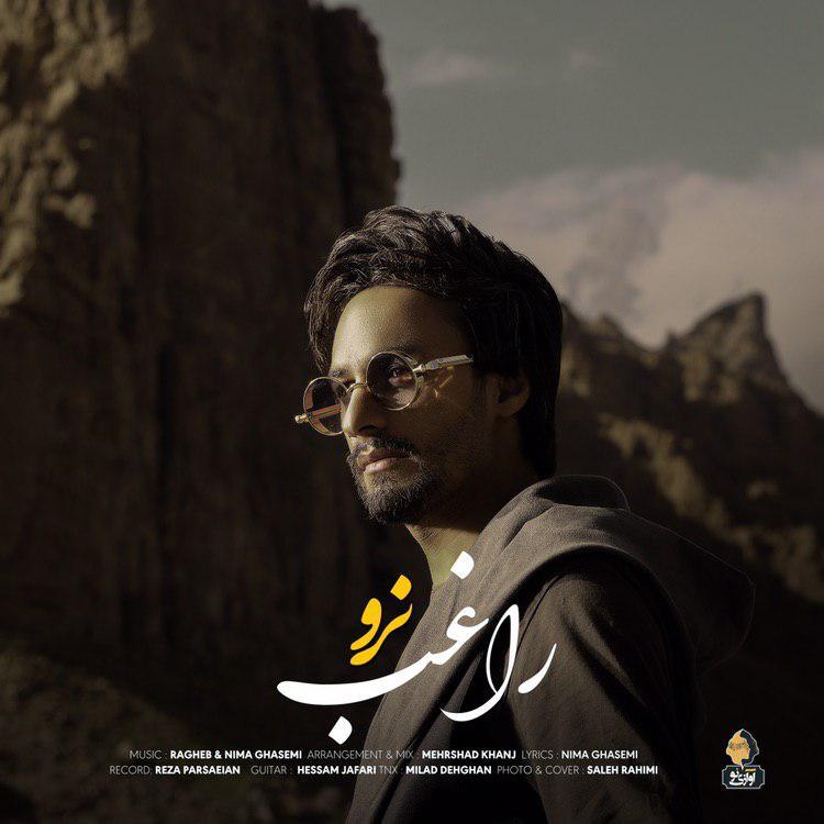Ragheb - Naro