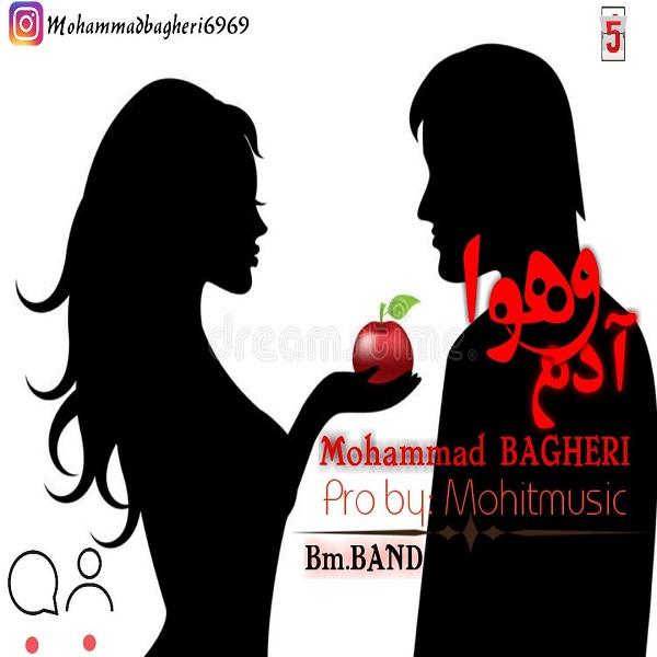 Mohammad Bagheri – Adamo Hava