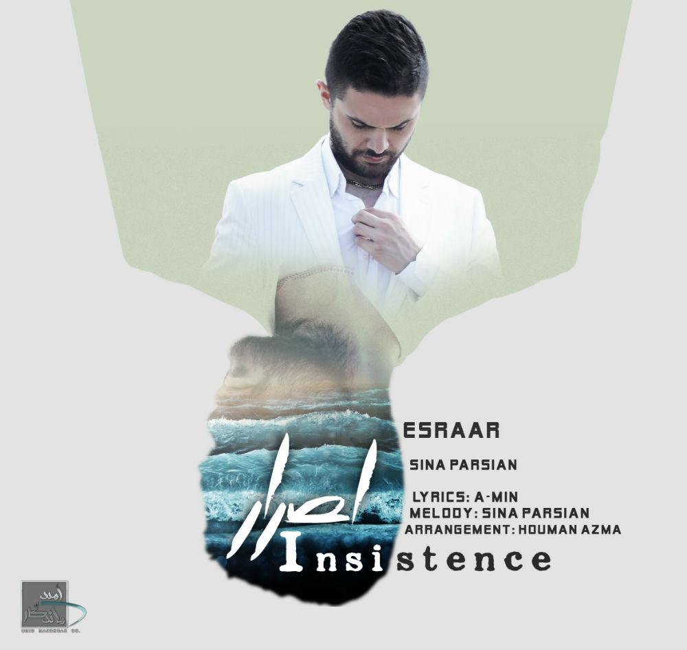 Sina Parsian – Esrar