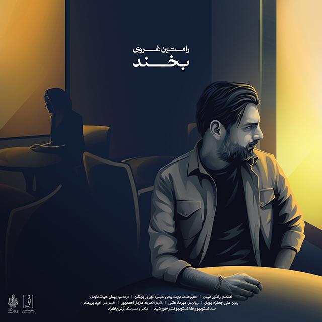 Ramtin Gharavi – Bekhand