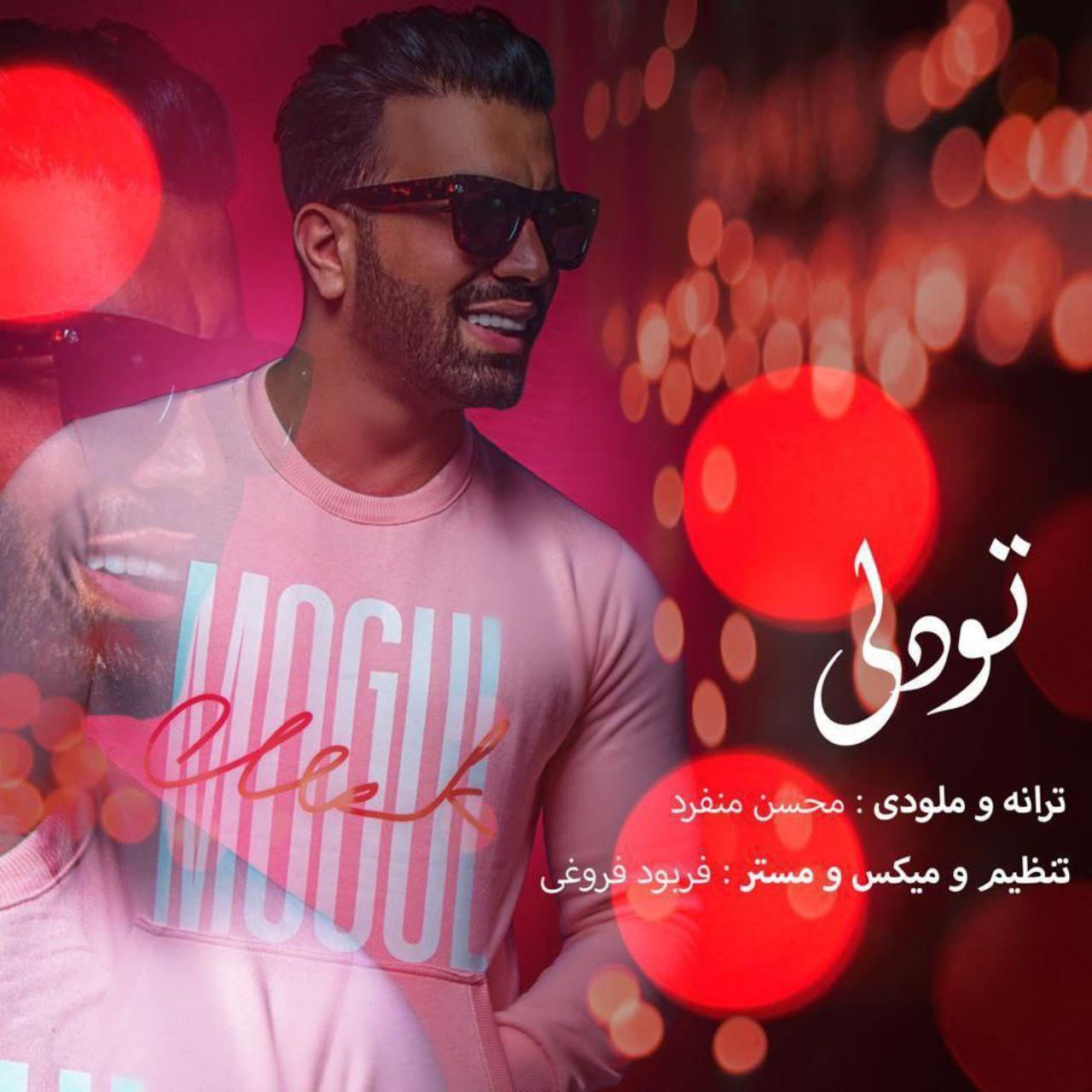 Saeed Alishahi – Too Deli