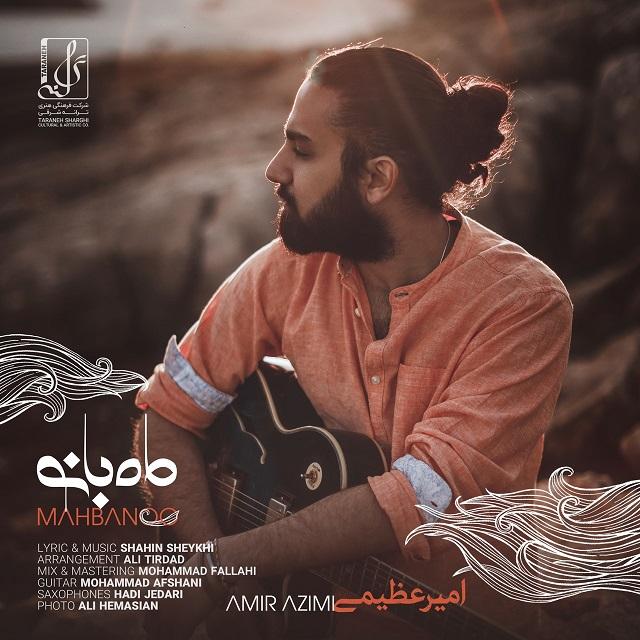 Amir Azimi – Mah Banoo