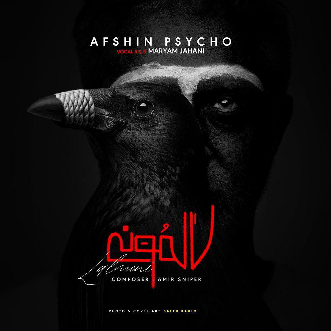 Afshin Psycho – Lalmoni