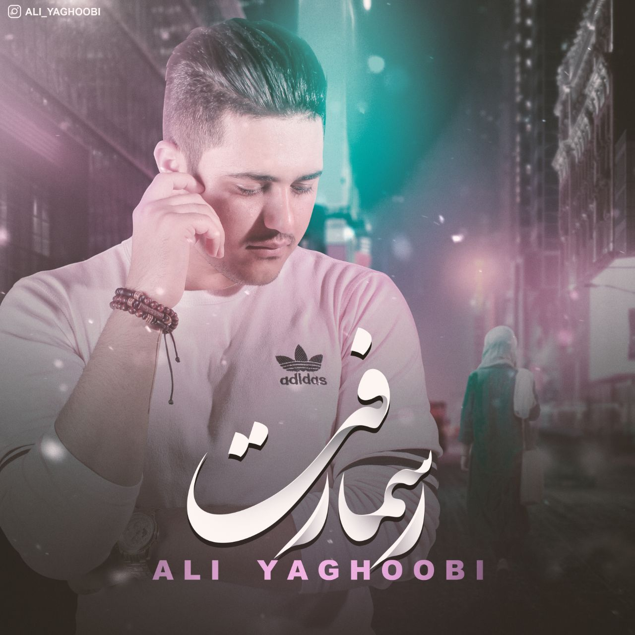 Ali Yaghoobi – Rasman Raft