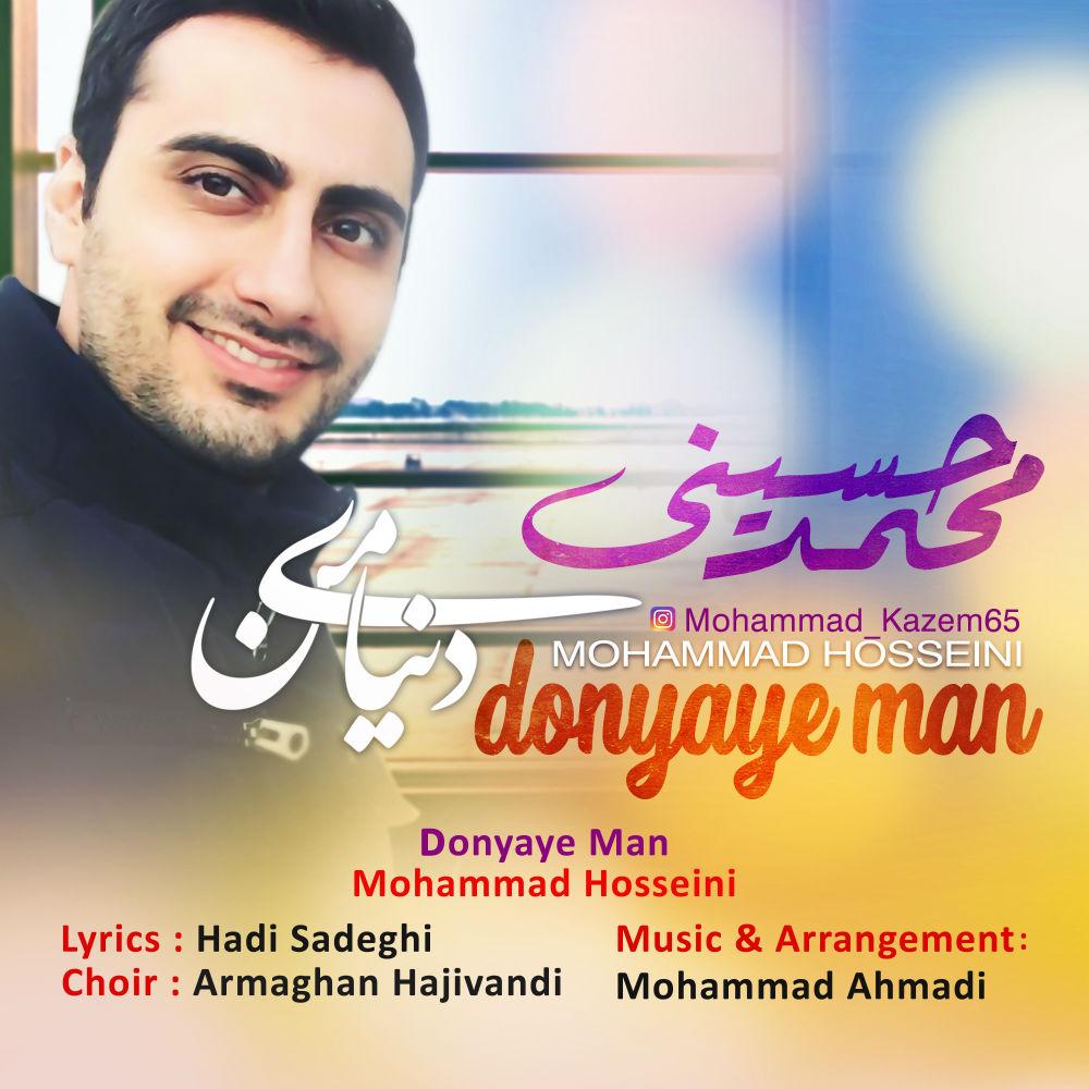 Mohammad Hosseini – Donyaye Man