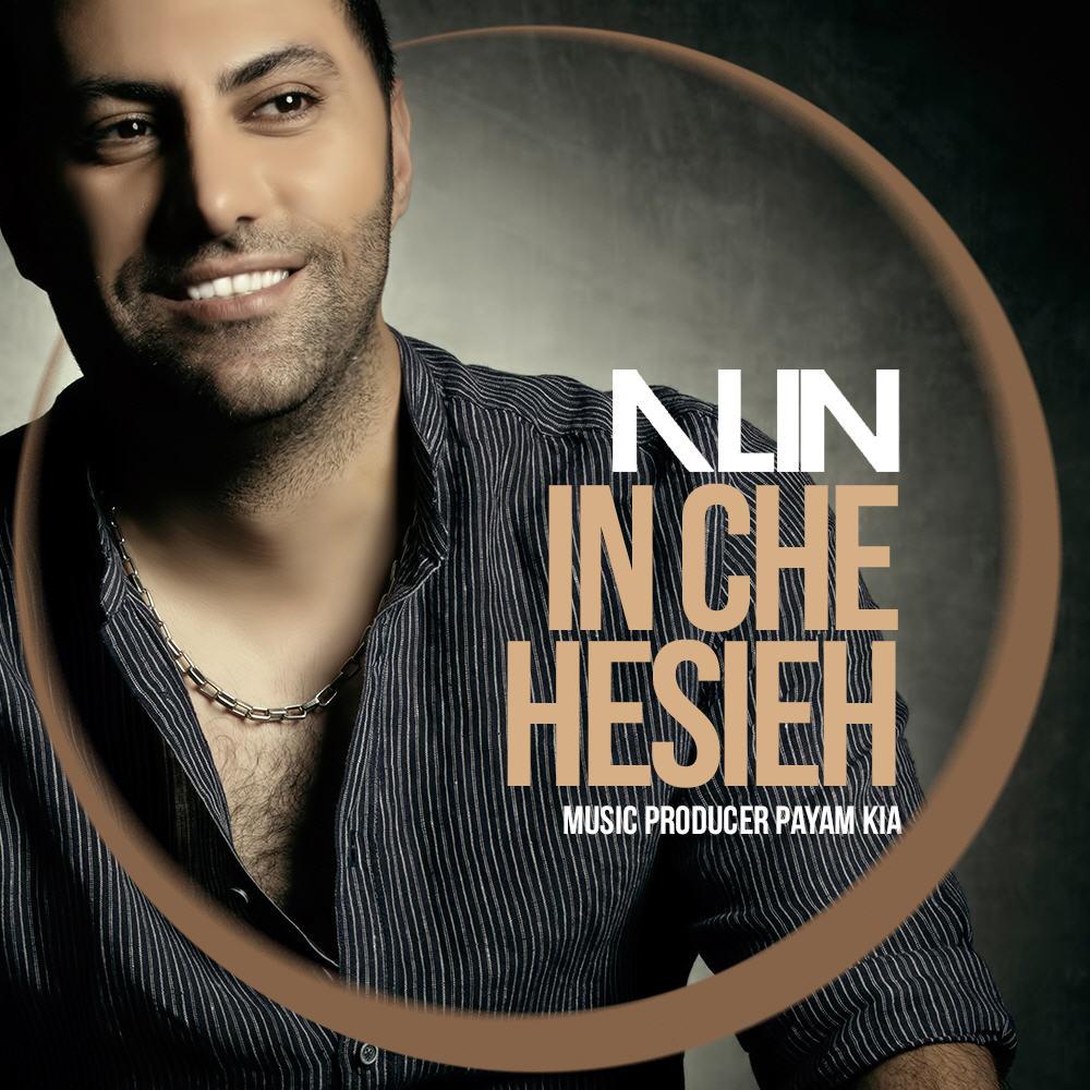 Alin – In Che Hesieh