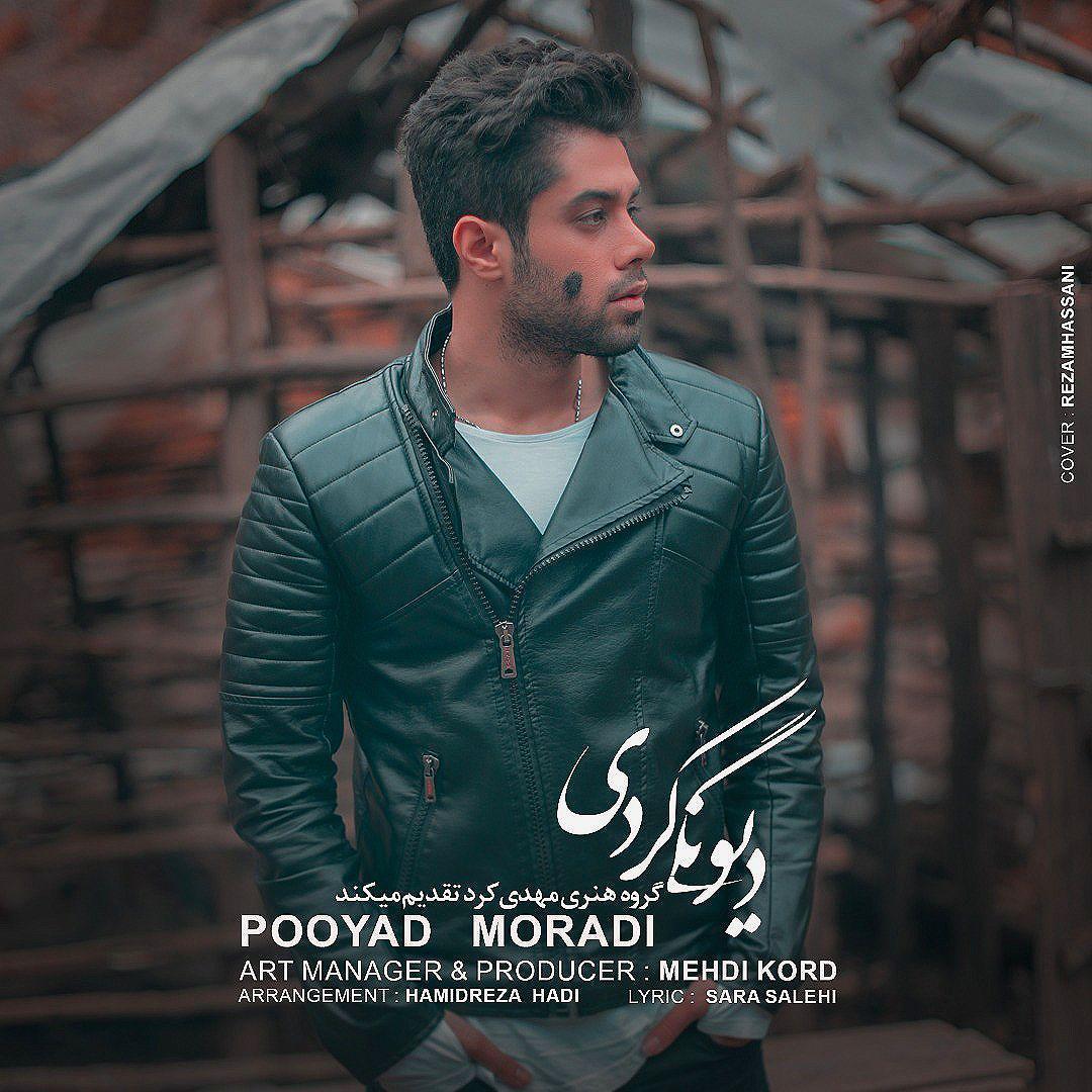 Pooyad Moradi – Divoonegi Kardi