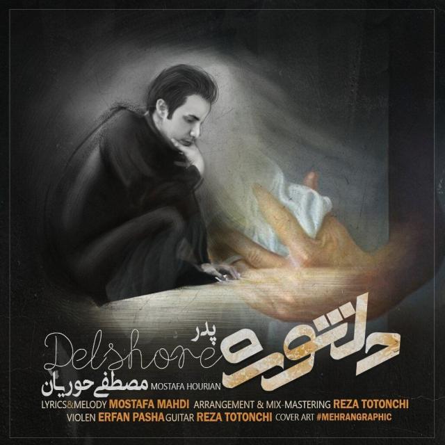 Mostafa Hourian – DeIshoore