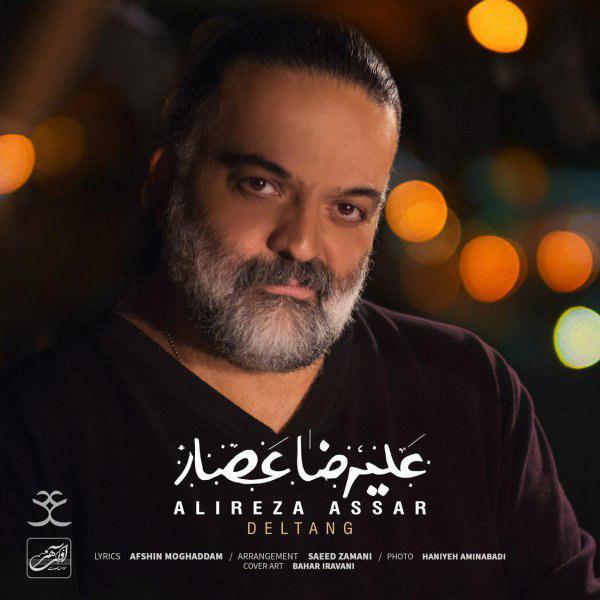 Alireza Assar – Deltang