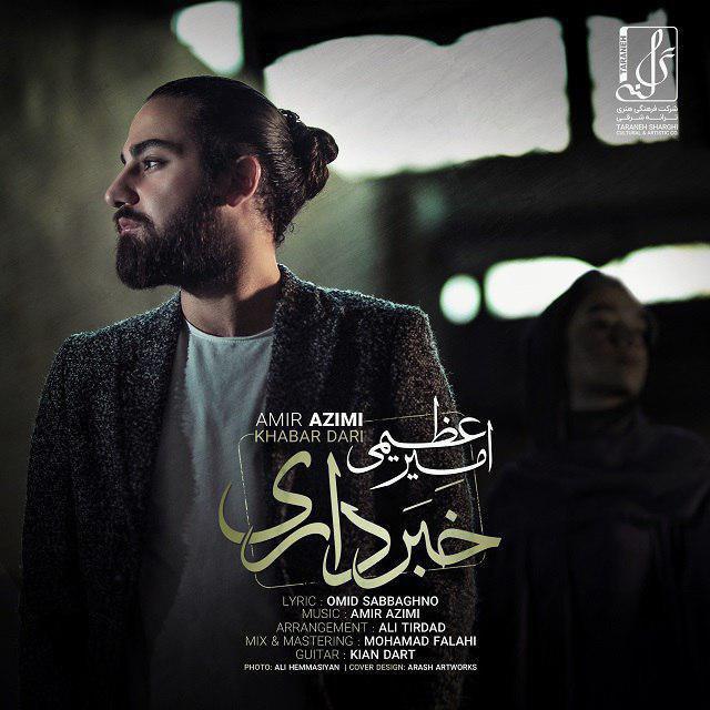 Amir Azimi – Khabar Dari