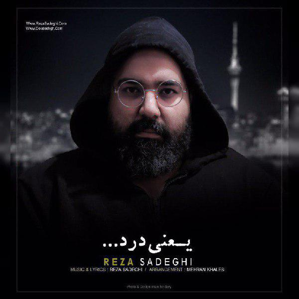Reza Sadeghi – Yani Dard