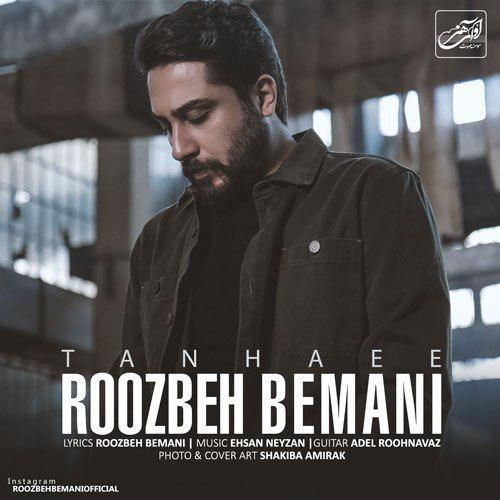 Roozbeh Bemani – Tanhaee