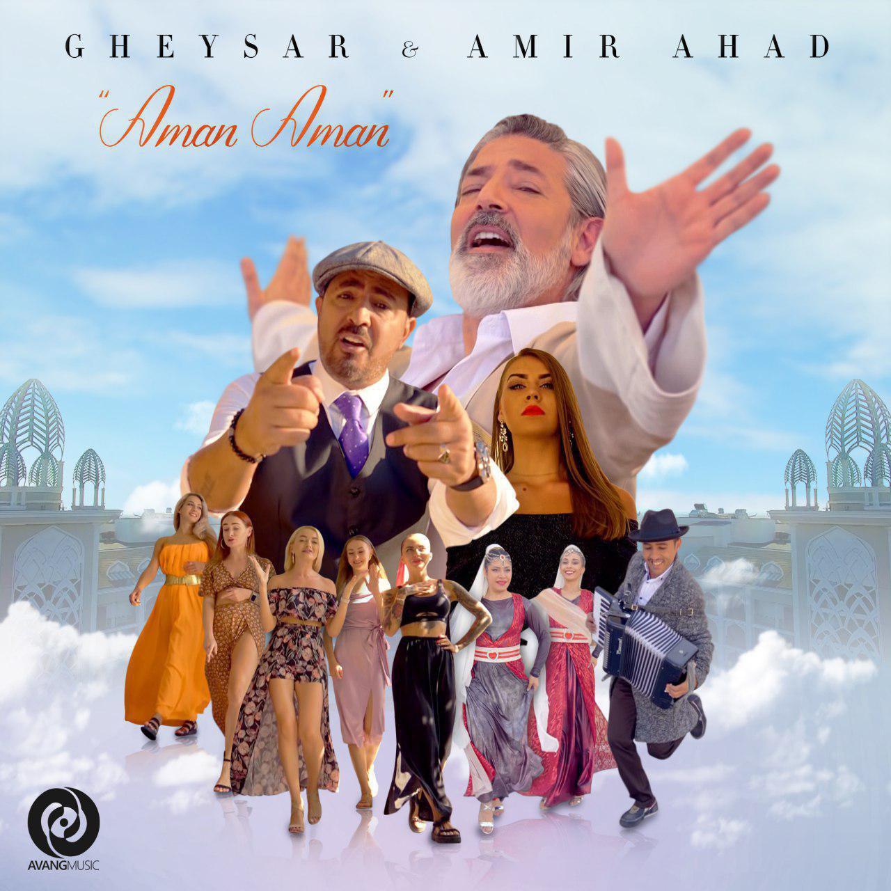 Gheysar – Aman Aman (Ft Amir Ahad)