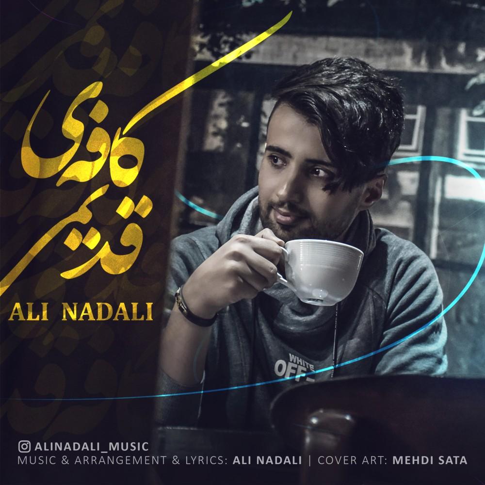 Ali Nadali – Cafeye Ghadimi