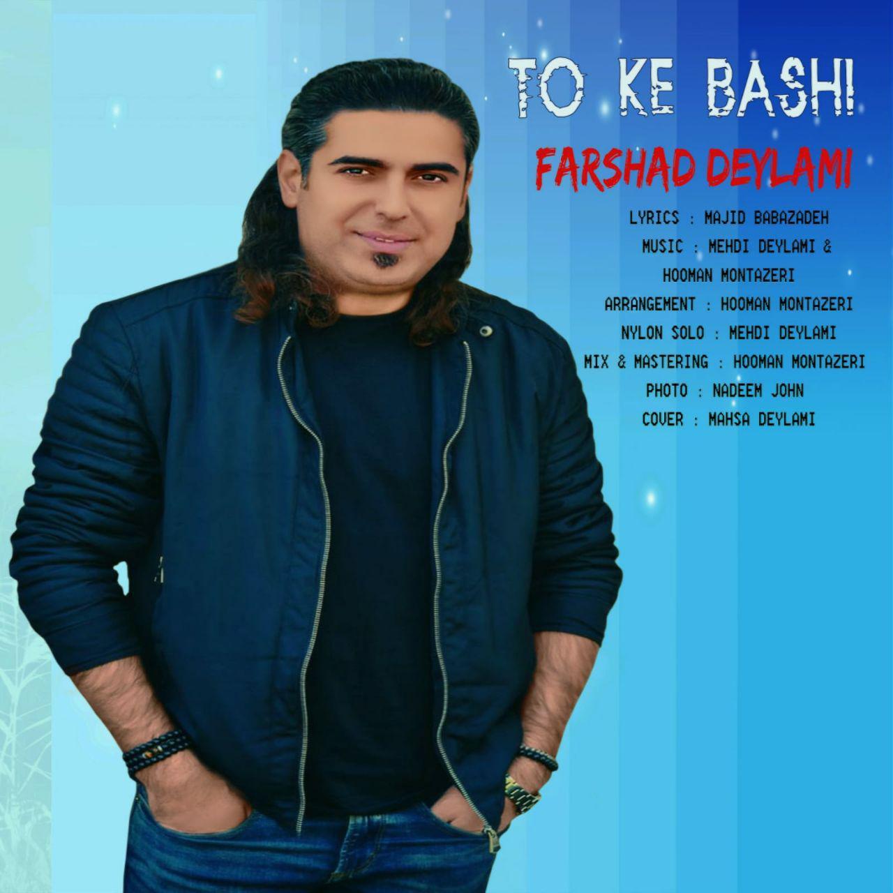 Farshad Deylami – To Ke Bashi