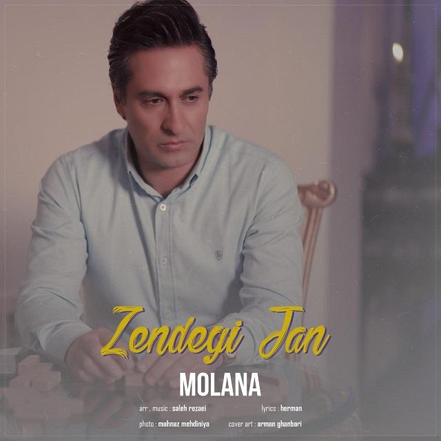 Molana – Zendegi Jan
