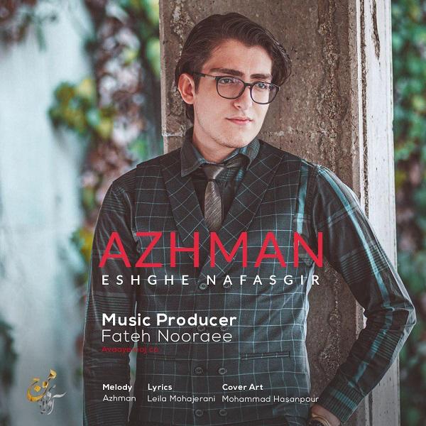 Azhman – Eshghe Nafasgir