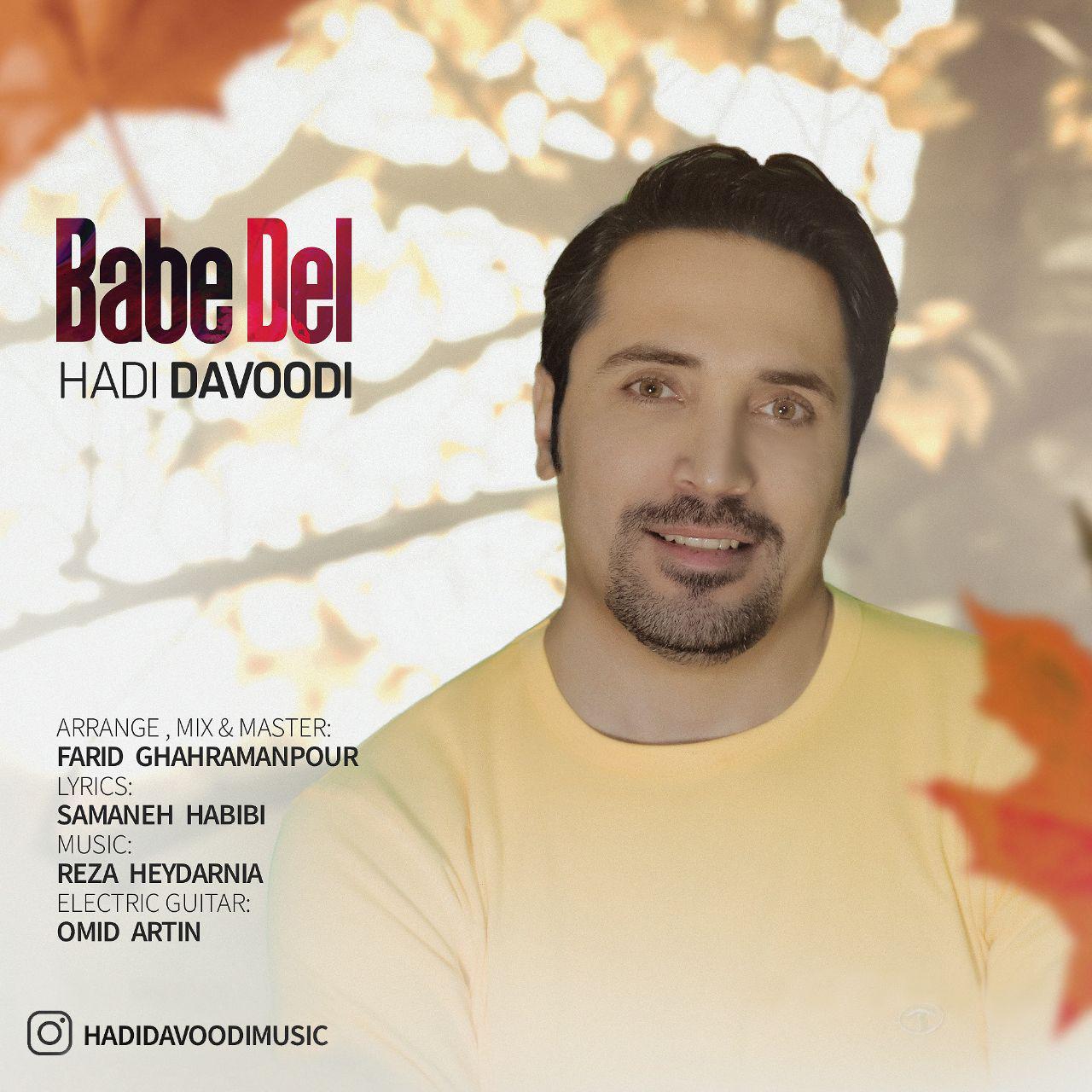 Hadi Davoodi – Babe Del