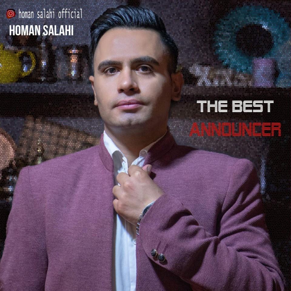 Hooman Salahi – Ashegh Shodan