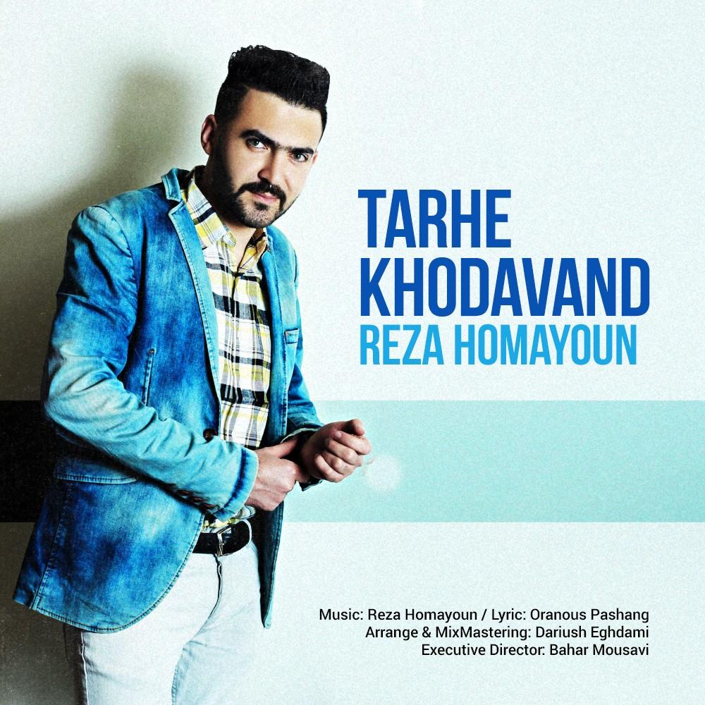 Reza Homayoun – Tarhe Khodavand
