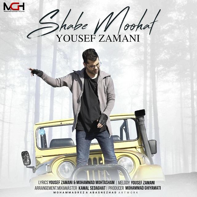 Yousef Zamani - Shabe Moohat