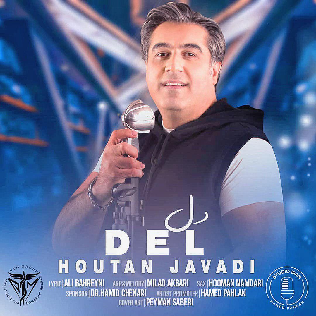 Houtan Javadi – Del