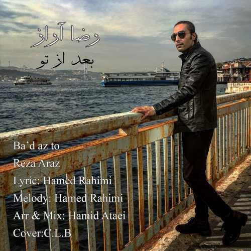Reza Araz – Baad Az To