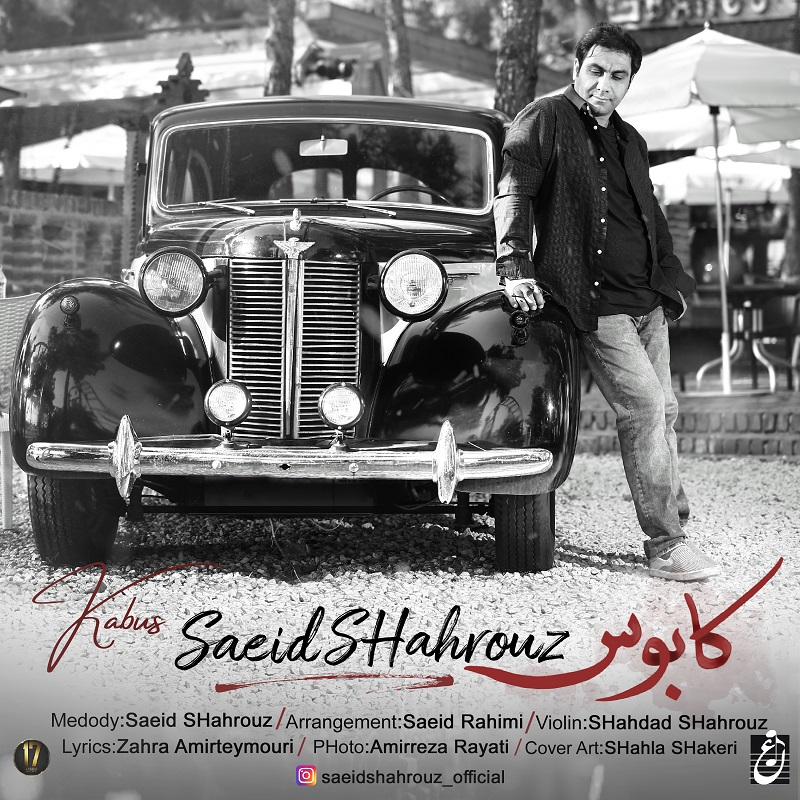 Saeid Shahrouz – Kabus