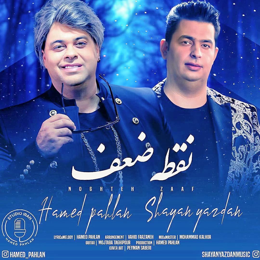 Shayan Yazdan – Noghteh Zaaf (Ft Hamed)