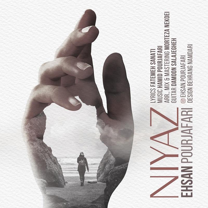 Ehsan Pourjafari – Niyaz